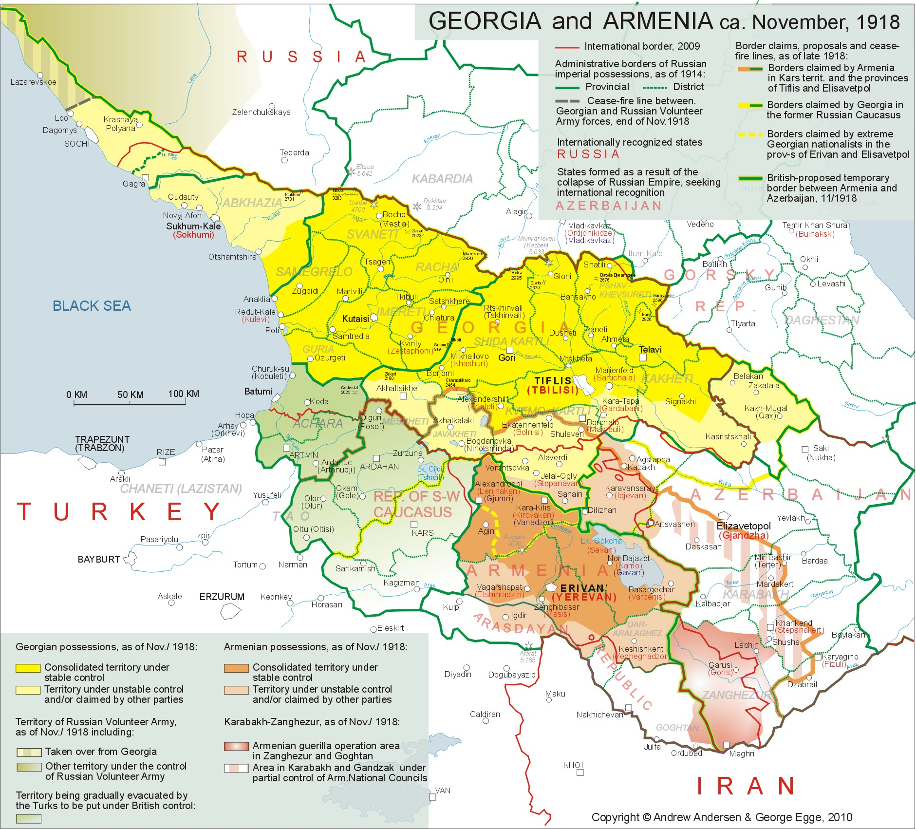 Armenicum - Georgia map 1921