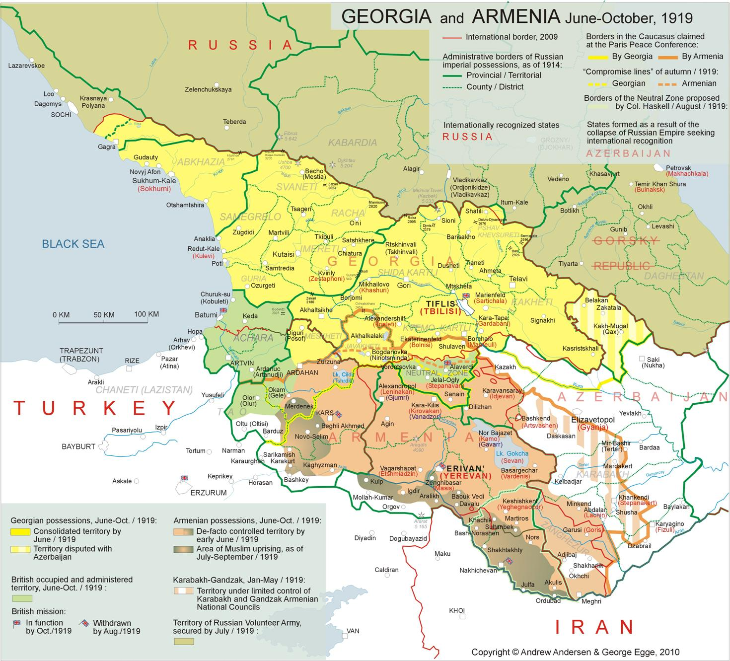 Historical Maps Of The Caucasus - Georgia physical map