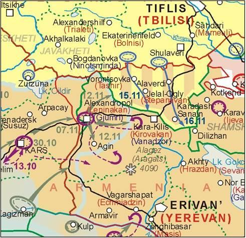 Схема 4: Занятие грузинскими