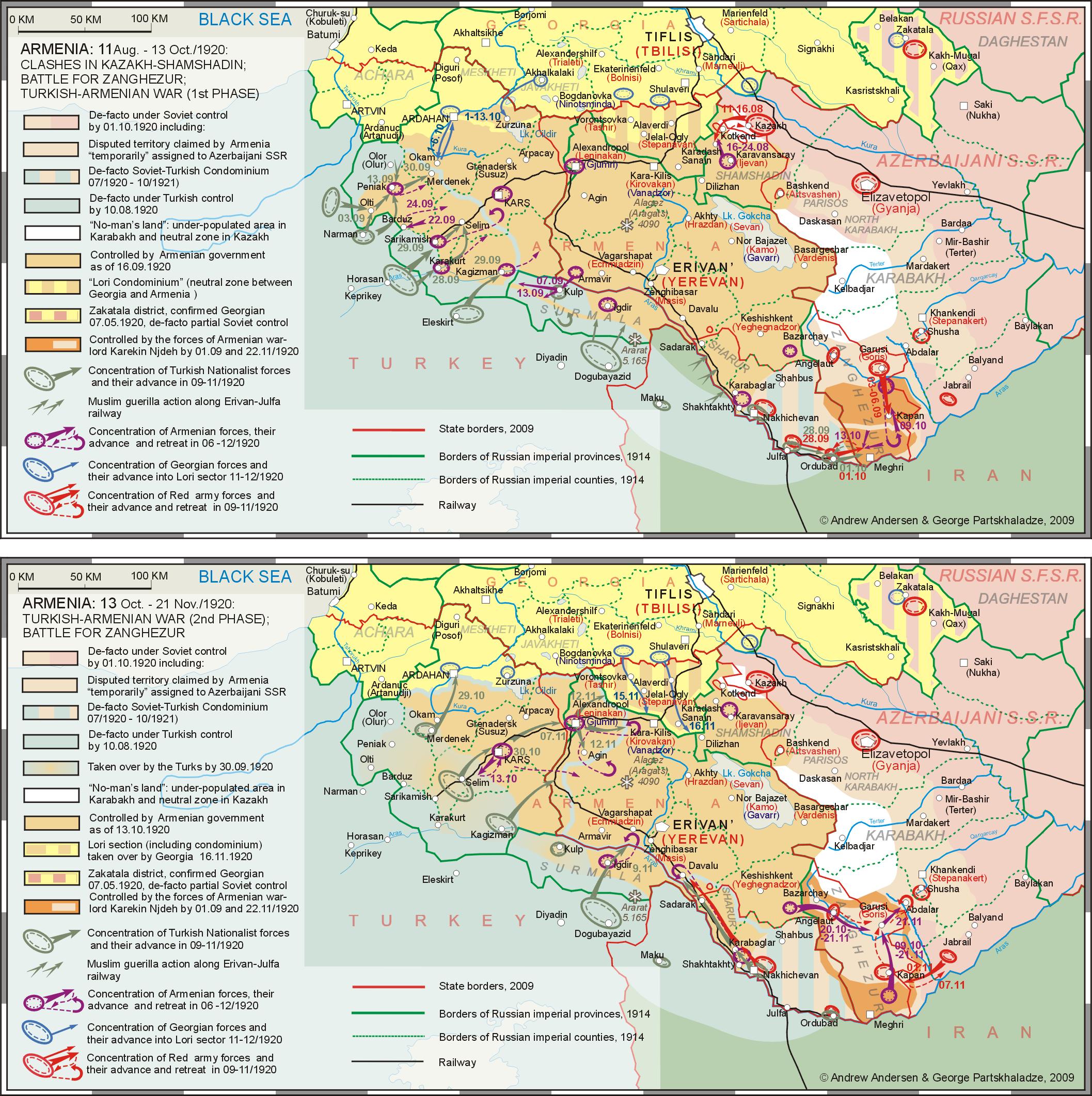Iveria - Georgia map 1921
